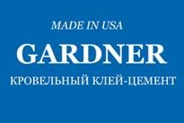 Кровельная Мастика Gardner